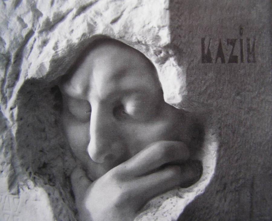 Шадр Скорбь 1928