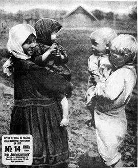 Крестьянка 1927 3