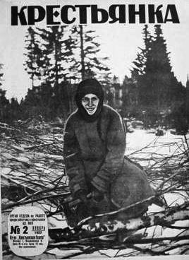 Крестьянка 1927 1