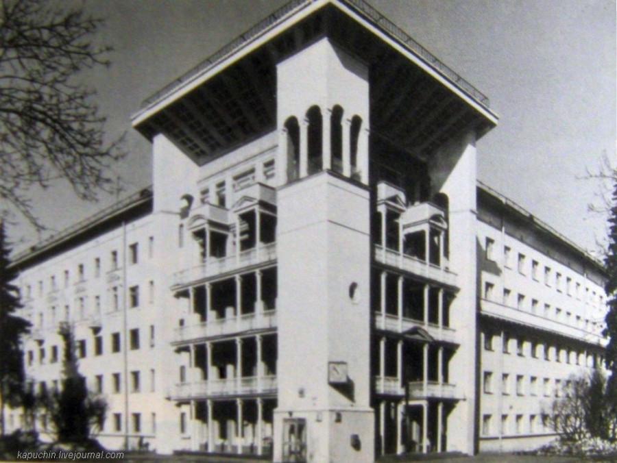 Здание ВЦСПС 1980-е годы