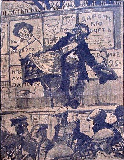Купите счастье рис. из журнала Новый Сатирикон №16 1916