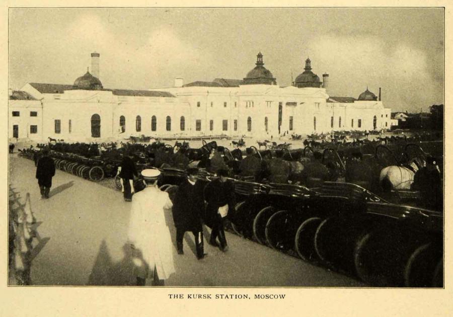 Курский вокзал 1903