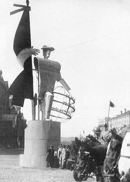 Рабочий, площадь Свердлова, 1 мая 1930 год
