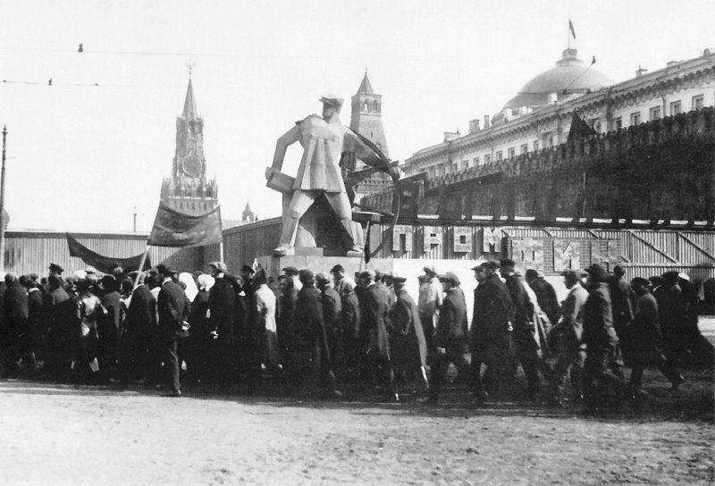 Промфинплан Красная площадь 1 мая 1930 года