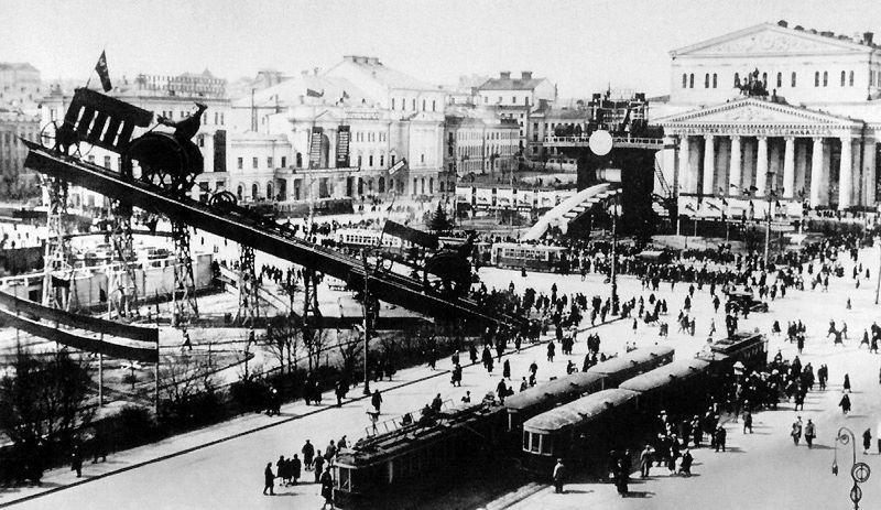 Блюминг и МТС Площадь Свердлова 1 мая 1933 года