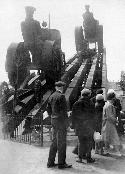 МТС Площадь Свердлова 1 мая 1933 год