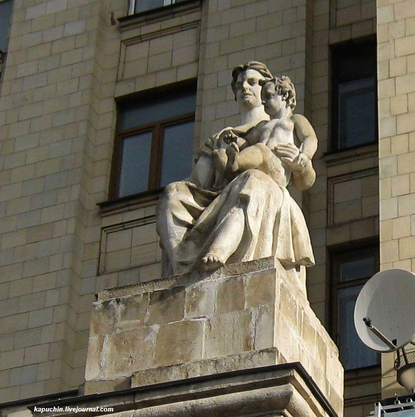 Кудринская площадь 3