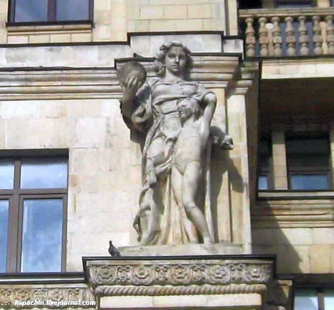 Кудринская площадь 16