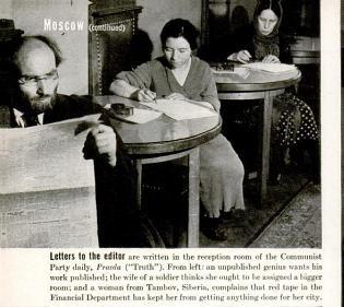 В приемной редакции газеты Правда июнь 1941 год фрагмент страницы журнала Лайф