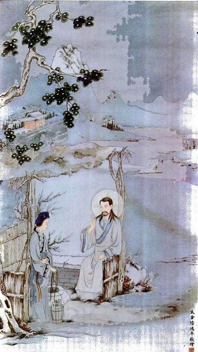 Иисус и женщина у колодца