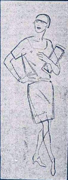 Рисунок Смена №23 1924
