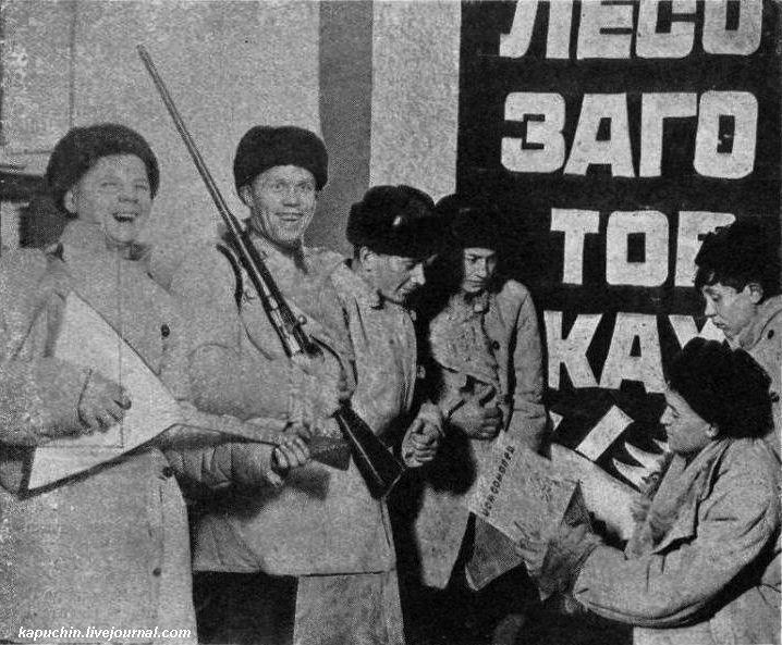 Мобилизованные на лесозаготовки  комсомольцы Московской области 1929 год