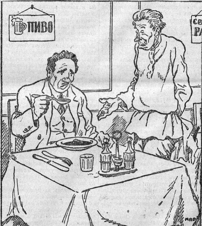 Карикатура 1929 год
