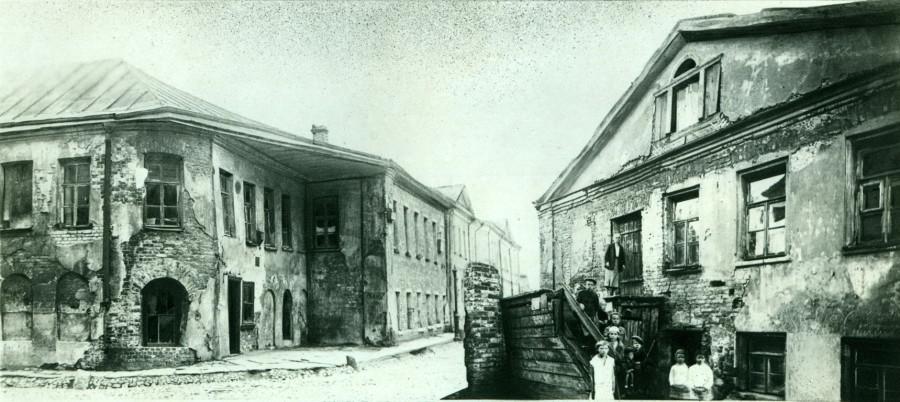 Москва Первая половина 1930-х годов