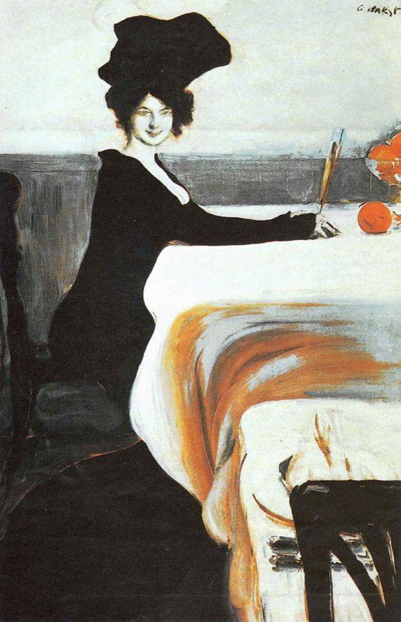Бакст Ужин 1902