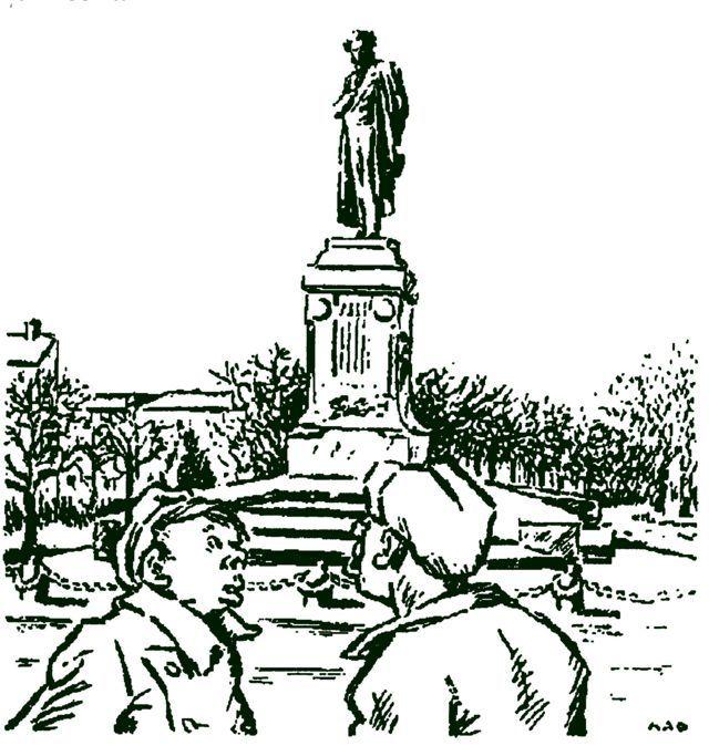 Вузовцы о Пушкине 1937 год