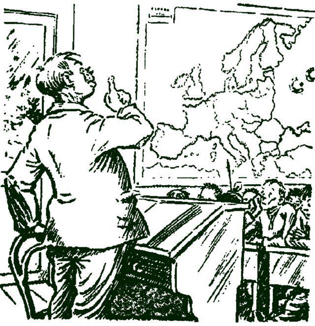 Достижение 1937 год
