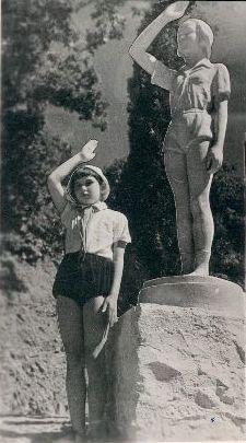 Артек 1936 год