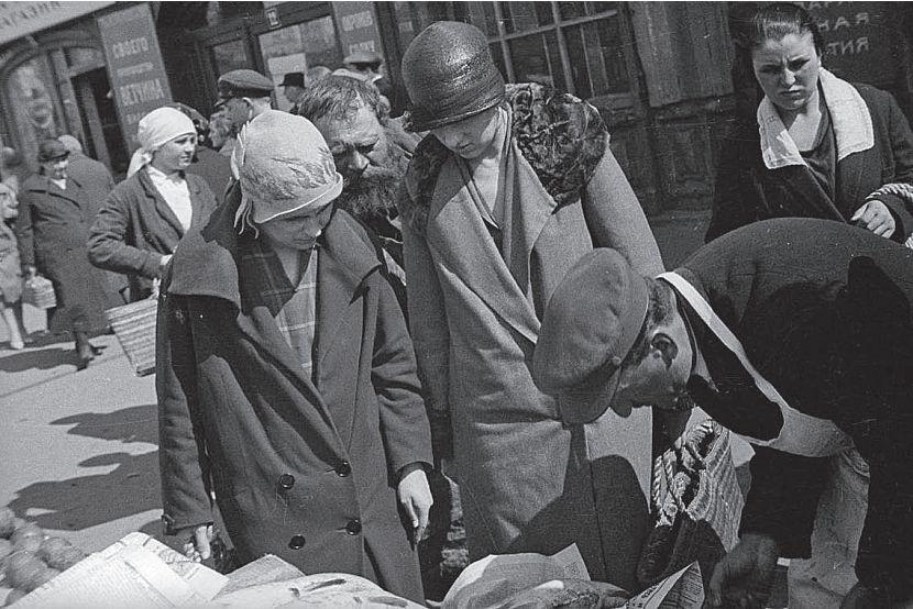 Родченко Уличная торговля 1928