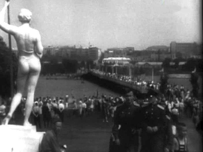 Сталино парк Щербакова 1946