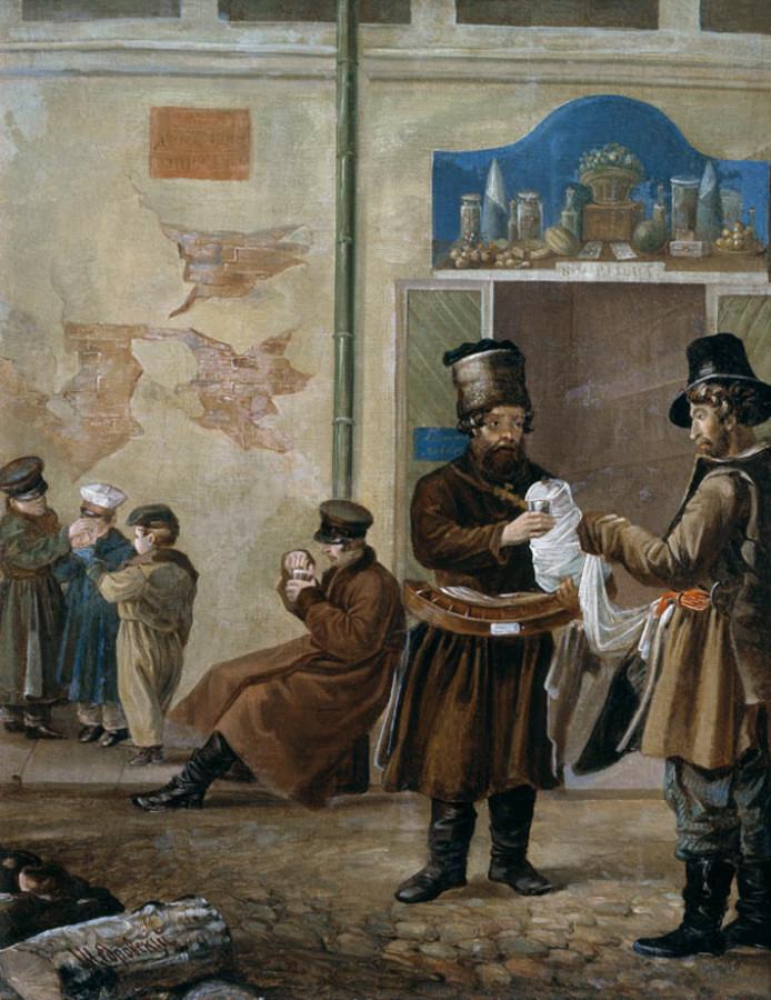 Щедровский Продавец сбитня 1840