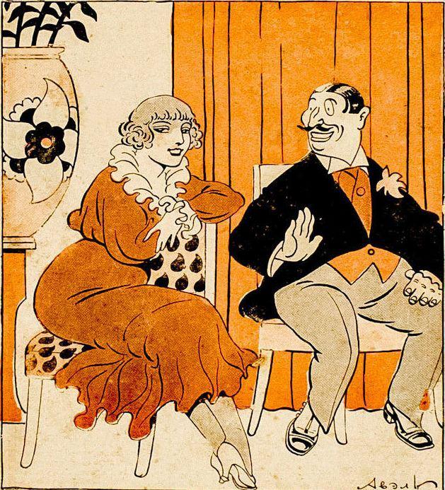 Из журнала Всемирный юмор №36 1916 год
