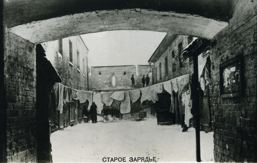 Зарялье 1930-е