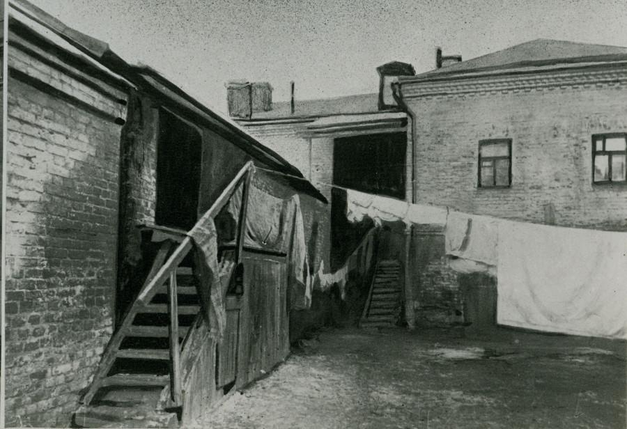 Москва 1930-е