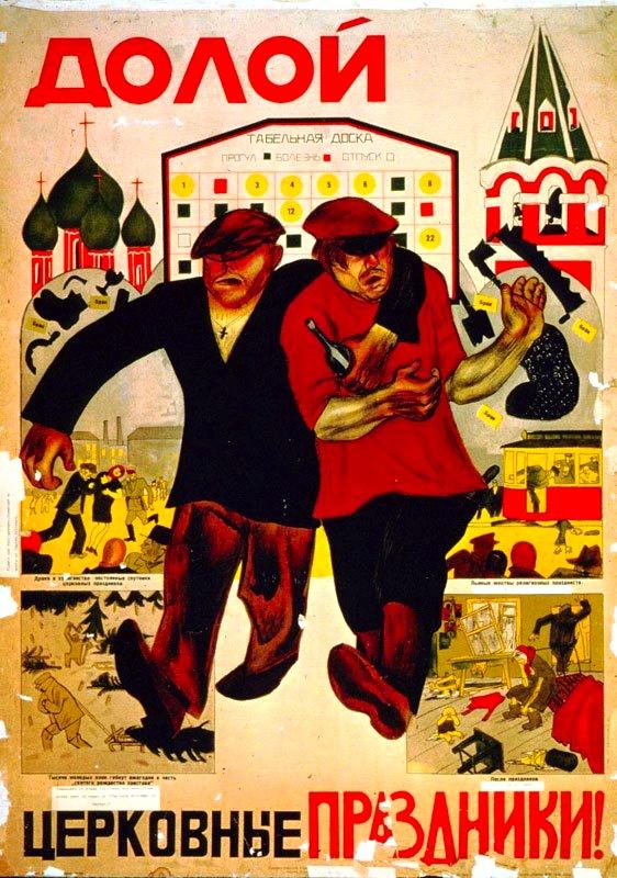 Плакат Долой церковные праздники 1929 год