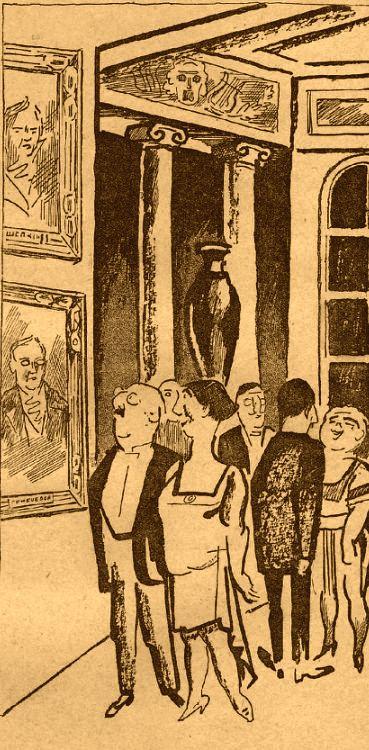 Из журнала Чудак 1929 №4