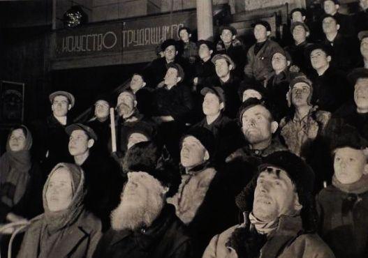Бурк-Уайт В цирке 1930 год