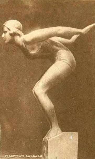 Пловичха ТМ 1938 №5