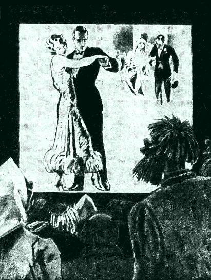 В кино  1927 год