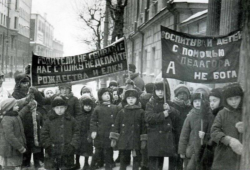 Дети 1929-й год