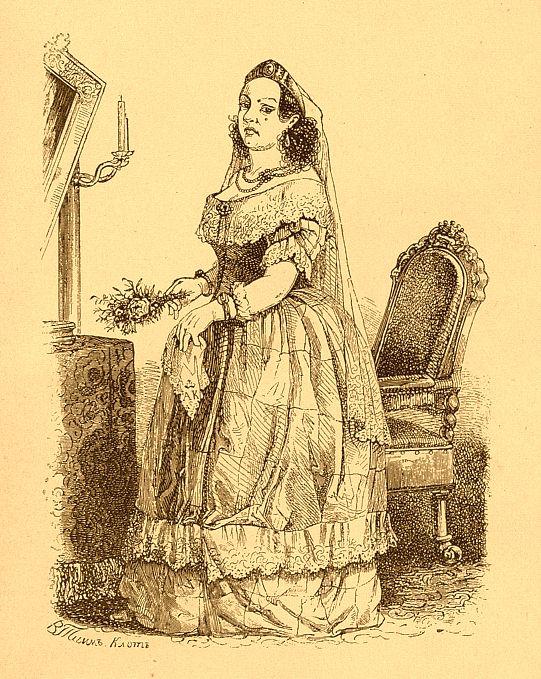Мадам Курдюкова