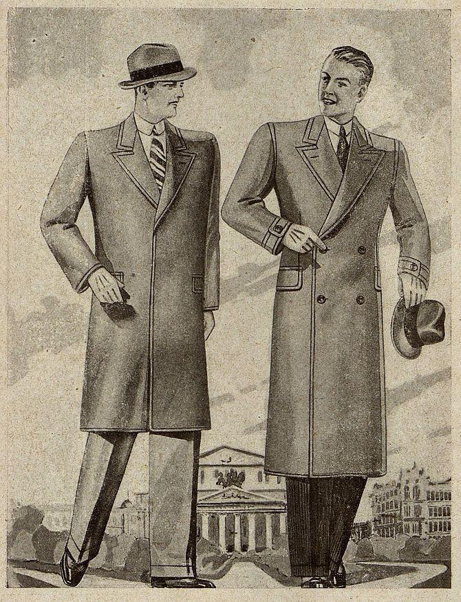 Мужской костюм Москвошвей 1935 год 8