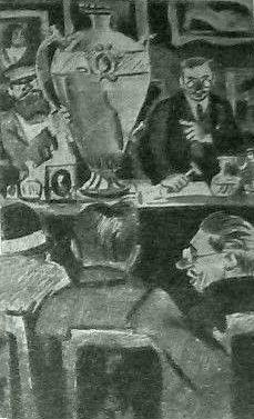 На аукционе 1927 год