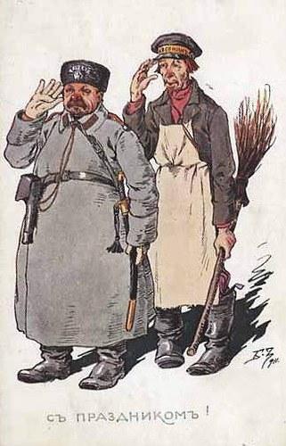 Зворыкин  С праздником 1911 год