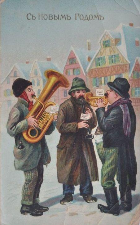 Новогодняя дореволюционная открытка 2