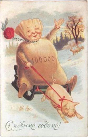 Новогодняя дореволюционная открытка 5