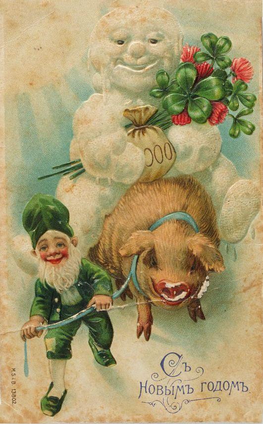 Новогодняя дореволюционная открытка 8