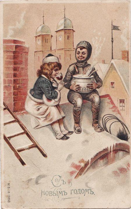 Новогодняя дореволюционная открытка 12