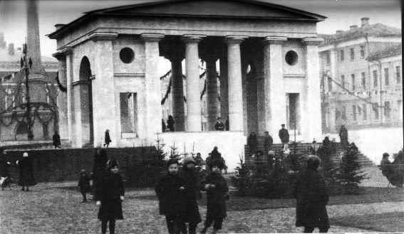 Советская площадь Пропилеи 1926 год