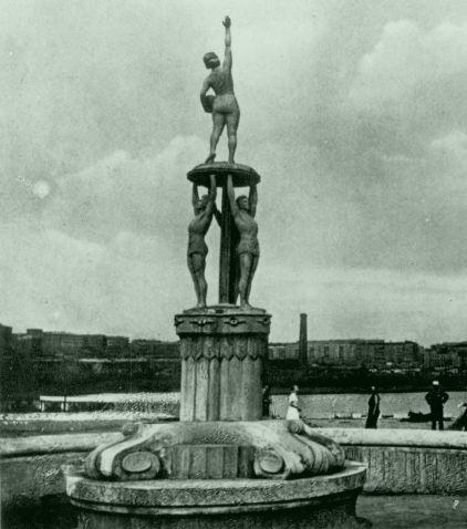 Сталина Фонтан в парке Постышева