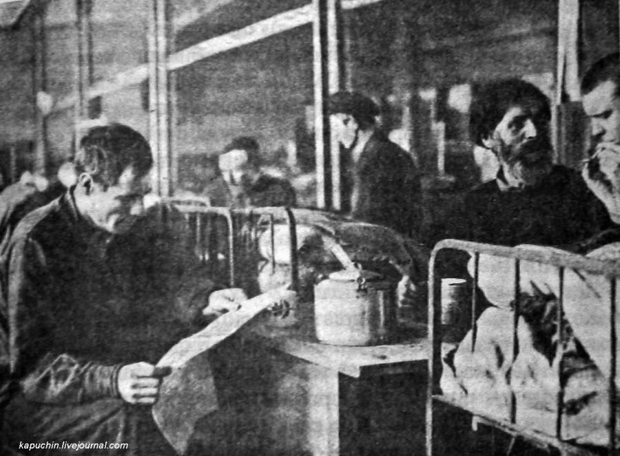 В общежитии 1920-е