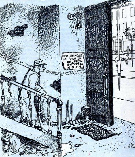 Ротов Необходимое предупреждение карикатура 1935 год