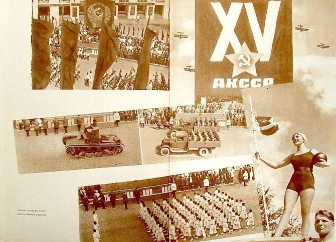СССР на стройке №9 1935 год
