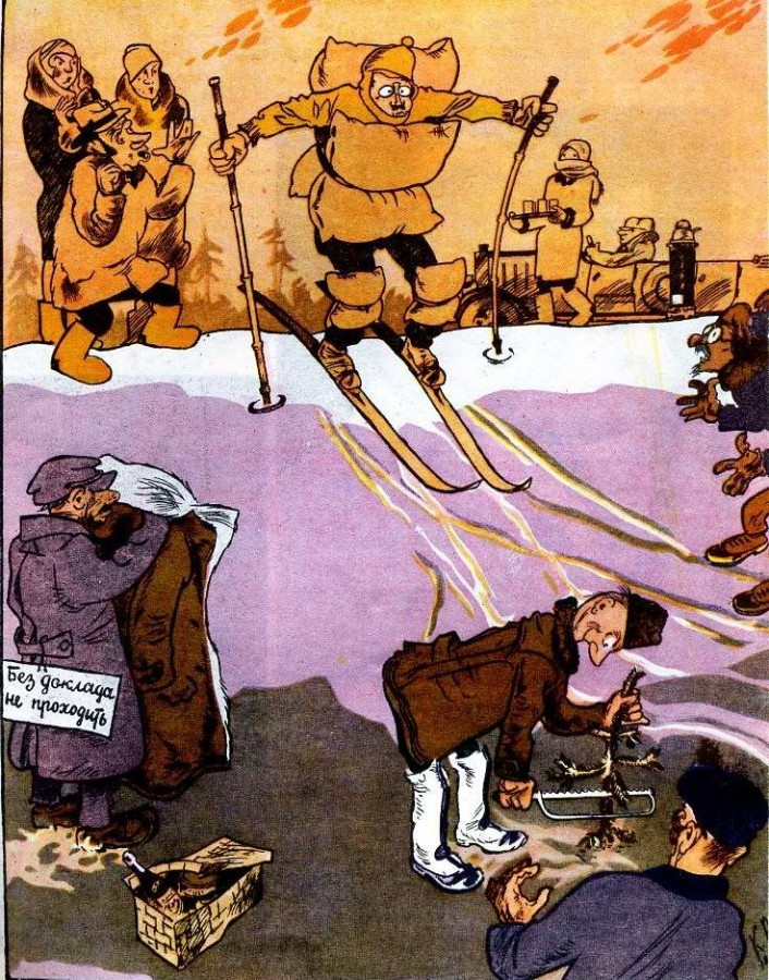 Ротов Сезонное. Первый выезд начальства на лыжах 1927 год