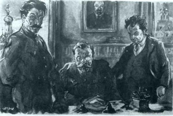 Преемники Ленина Триумвират 1924 год