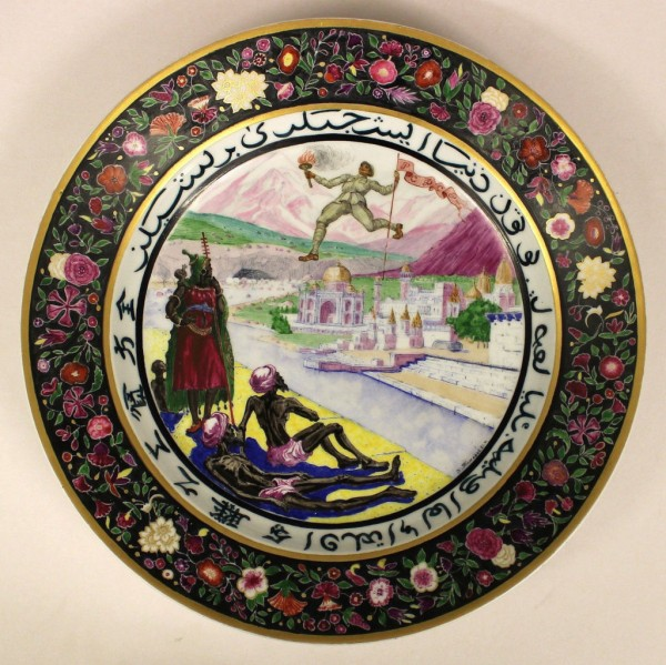 Вас. Тиморев Индия Декоративная тарелка 1